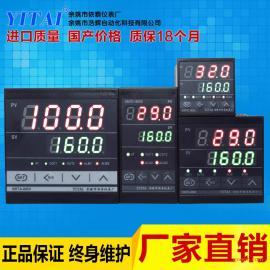 XTG-7211,XTG-7212,XTG-721W PLC通讯 温控器温控仪