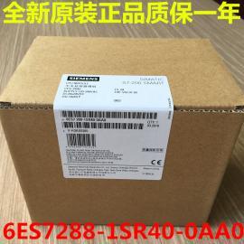 西门子6ES7288-1SR40-0AA0标准型CPU模块