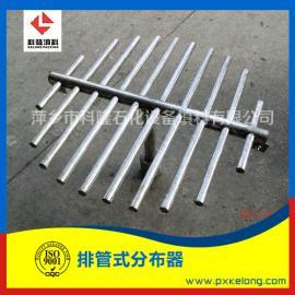 304进料管分布器也叫排管式液体分布器能使液体分布的更加均匀