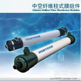 膜天超滤膜UOF-40柱式膜组件 PVDF材质超滤膜养殖污水专用