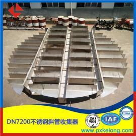 DN7200斜板液体收集器一种液体收集再分布器装置