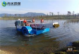 水电站清漂船 割草船好的制造商 工作效率高的保洁船