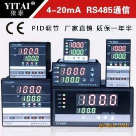XTA-7411,XTA-7412,XTA-741W 4-20ma温控仪