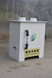 山区饮用水消毒设备 博川业斯 缓释消毒器