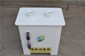 博川业斯 山区农村饮用水消毒 缓释消毒器