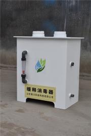 BOCH �r村�用水消毒 ��消毒器