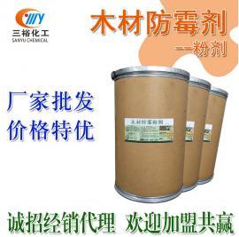 竹木防霉剂,木材防霉粉剂,竹木制品防霉剂