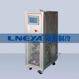 高低温循环一体机 全封闭式管道设计 节能