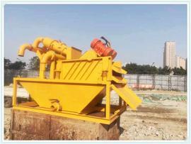 砂场沙水泥浆分离设备过滤机分离器