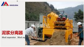 泥浆分离器结构原理图片展示