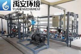 餐厨废水处理物料膜设备美国SUEZ抗污染纳滤膜DuraslickNF8040