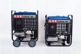 纤维素190A小型单缸电焊发电机