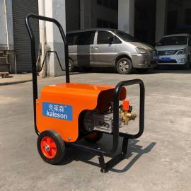 工程车洗车机 180公斤高压清洗机 克莱森KD-180G