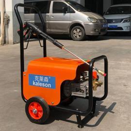 工程车洗车机 三相电高压清洗机 克莱森KD-180G