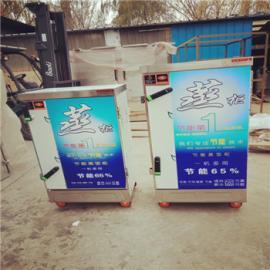 1袋面电蒸柜出售 12盘环保小型米饭蒸箱图 鑫乐源蒸车蒸饭菜好处