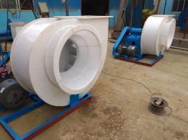 PP塑料风机、塑料防腐风机、塑料风机生产制作