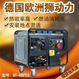 永磁400A双焊钳发电电焊机