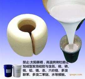 汽车座垫环保填充物液体发泡硅胶