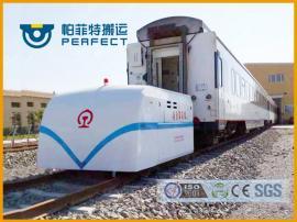 地轨煤矿运输牵引车头 火车牵引车 动力强劲 帕菲特定制