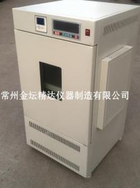 ZDX-250多功能光照恒温振荡器
