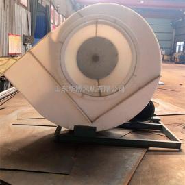 塑料风机/pp塑料离心风机