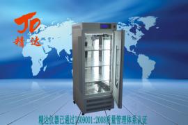 MGC-250BP-2光照培�B箱|�N子�l芽箱