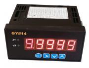 GY814 五位智能电流表 国森牌