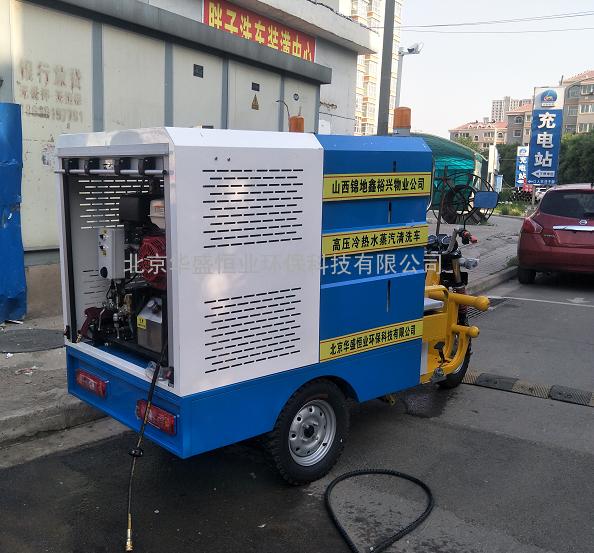高压高温清洗车
