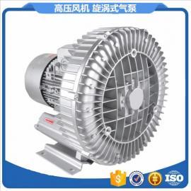 单叶轮旋涡高压风机