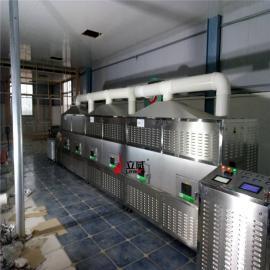 立威五谷杂粮烘焙机设备 杂粮熟化杀菌机30kw