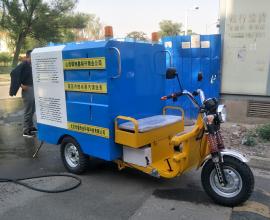 电动高温高压冲洗车