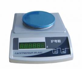 SB2001便携式电子精密天平 沪粤明0.1-200g电子秤