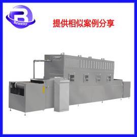 柚子花茶微波杀青设备/茶叶微波干燥设备/布朗尼隧道式干燥机械