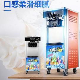 台式冰激凌机,做冰激凌的机器,冰激凌机器东流影院一台