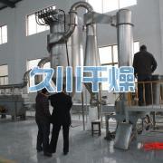 三氧化锑旋转闪蒸干燥机