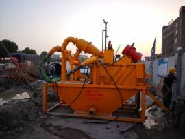 WFL-250污沙处理器分离机设备