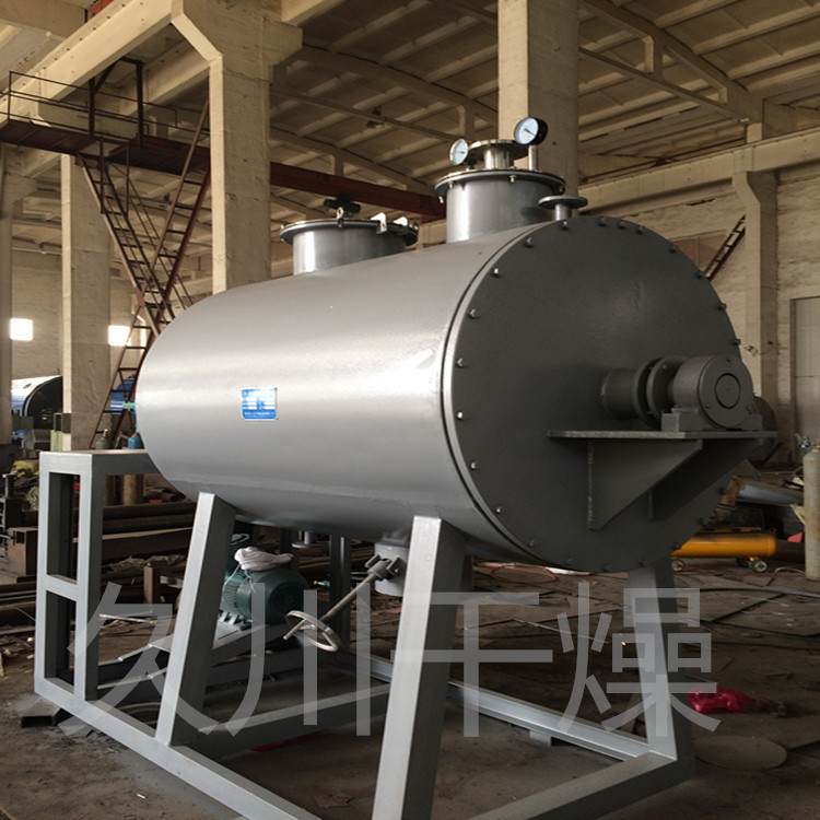 碳酸钡真空耙式干燥机