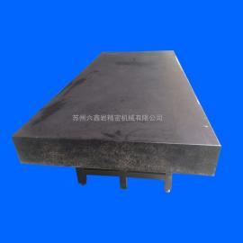 大理石测量台600*800*100mm 含可调水平方管支架