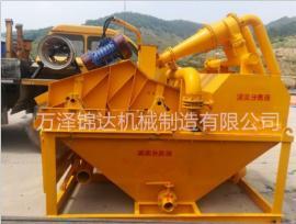 泥浆泥水分离设备工程应用