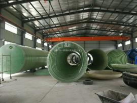 重 庆市玻璃钢化粪池厂
