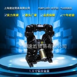 pumplord帕罗德品牌N系列1.5寸铝合金/铸铁气动隔膜泵