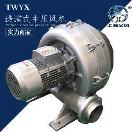 HTB100-304 2.2KW多段式鼓风机 透浦式多段风机 全风中压风机