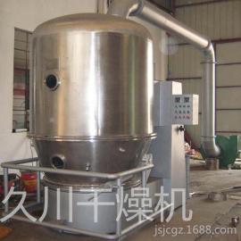 中成药固体颗粒高效沸腾干燥机