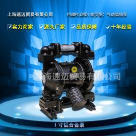 pumplord帕罗德品牌N系列1寸铝合金/铸铁气动隔膜泵
