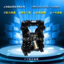 pumplord帕罗德品牌N系列2寸铝合金/铸铁气动隔膜泵