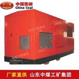矿用移动式瓦斯抽放泵站,移动瓦斯抽放泵站报价低