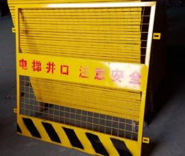 希望1.3*1.8米浅黄色菱形孔双板电梯井口现货/电梯洞口*低价