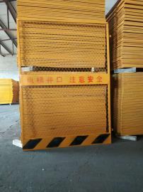 施工�F��梯井口隔�x�W �紊瘸叽�1.3*1.8米