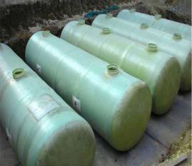 昱诚玻璃钢3立方化粪池 卧式化粪池 玻璃钢生物隔油池 欢迎采购