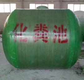 实用性强化粪池 玻璃钢缠绕化粪池 欢迎来厂考察